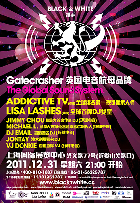addictivetv-nye-gatecrasher-shanghai