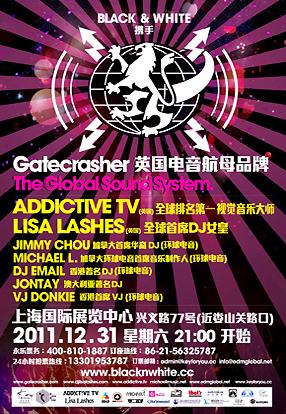 addictivetv-nye-gatecrasher-shanghai