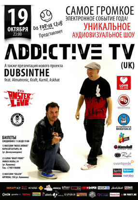 addictivetv_almaty-2013